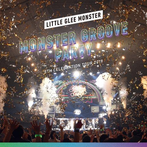 世界はあなたに笑いかけている-5th Celebration Tour 2019 ~MONSTER GROOVE PARTY~- (Live)