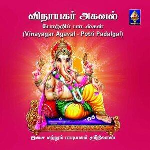 Vinayagar Agaval - Potri Padalgal