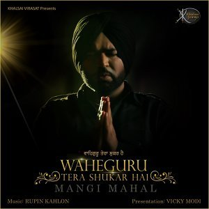 Waheguru Tera Shukar Hai