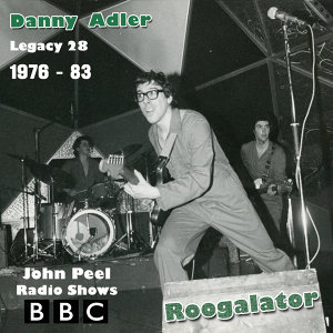 Roogalator on BBC John Peel Radio Show