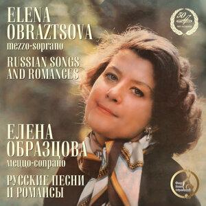 Russian Songs & Romances
