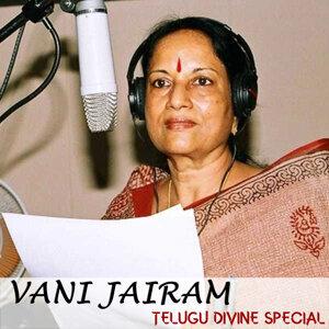 Vani Jairam Telugu Divine Special