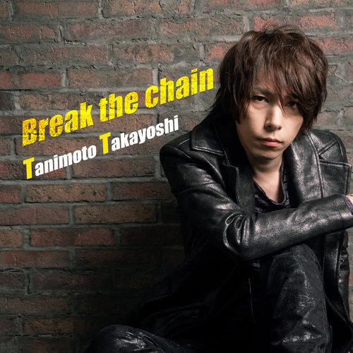 TVアニメ「デジモンアドベンチャー:」挿入歌 Break the chain