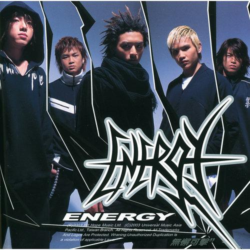 INTRO(ENERGY IS BACK) - Album Version
