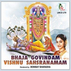 Bhaja Govindam & Vishnu Sahasranamam
