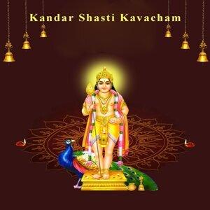 Kandar Shasti Kavacham