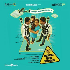 Vaayai Moodi Pesavum - Original Motion Picture Soundtrack