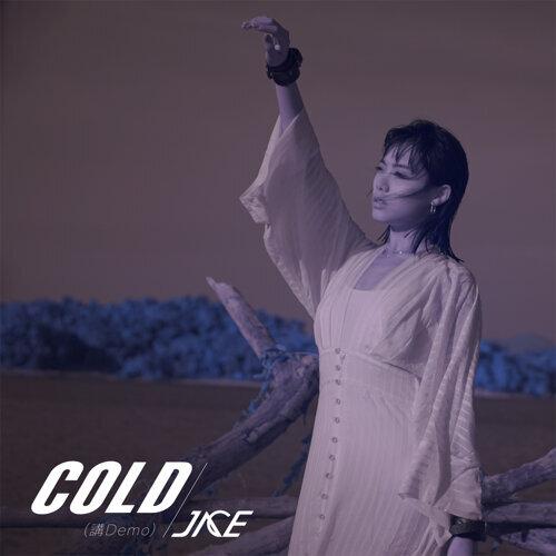 Cold - Jiang Demo
