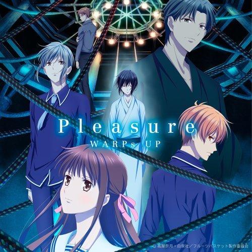 片頭曲:Pleasure