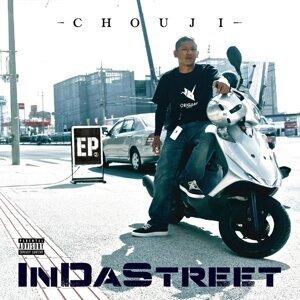 IN DA STREET Ⅱ (IN DA STREET II)