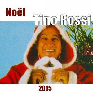 Noël 2015 - Remasterisé