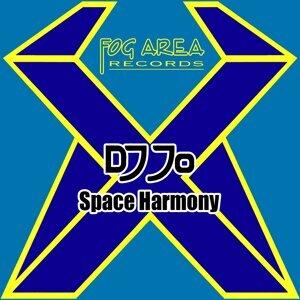 Space Harmony