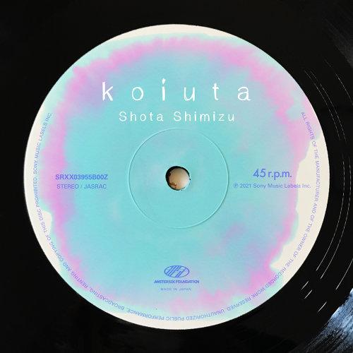 恋唄 (Koi Uta)