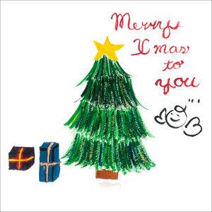 Merry Xmas To You