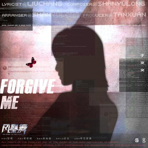 Forgive Me-電視劇《風暴舞》片尾曲