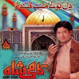 Dil Bole Mast Qalandar