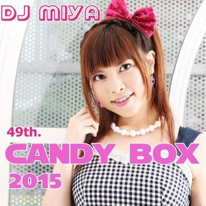Candy Box 2015 edition (Candy Box 2015 edition)