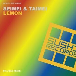 Lemon (Dilligas Remix)