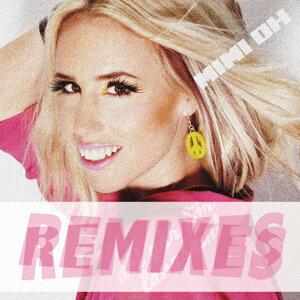 Det går för långsamt - Remixes