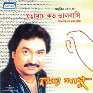Tomay Kato Bhalobasi