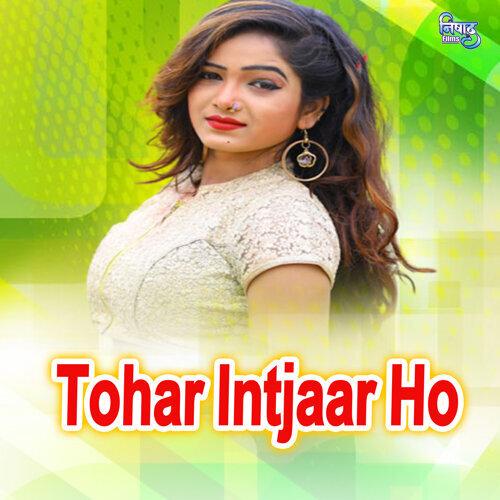 Tohar Intjaar Ho