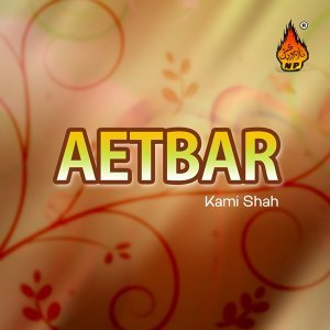 Aetbar