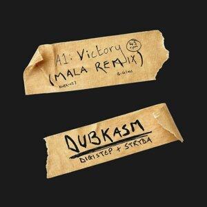 Victory - Mala Remix
