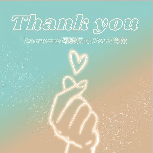 Thank You - English Version