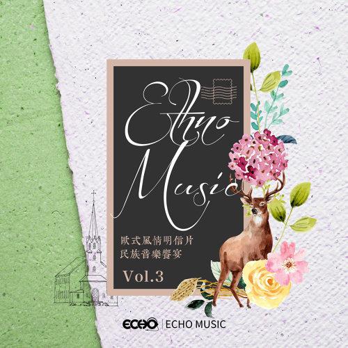 Ethno Music Vol.3 (歐式風情明信片.民族音樂饗宴 Vol.3)