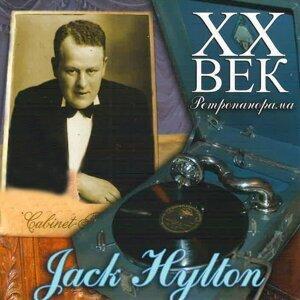 Jack Hylton - ХX Век Ретропанорама