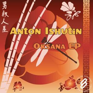 Oksana EP