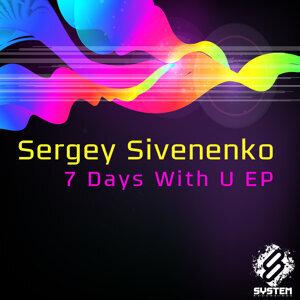 7 Days With U EP