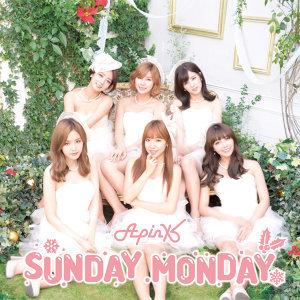 SUNDAY MONDAY - Japanese Version