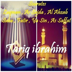 Sourates Luqman , As Sajda , Al Ahzab , Saba , Fatir , Ya Sin , As Saffat - Quran