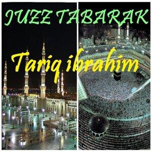 JUZZ TABARAK - Quran