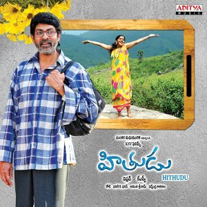 Hithudu - Original Motion Picture Soundtrack