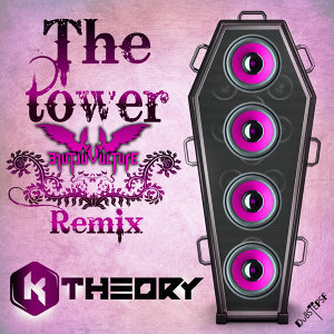 The Tower Vulture Remix - Single