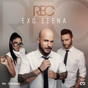 Echo Esena