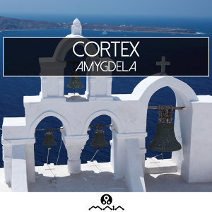 Amygdela - EP