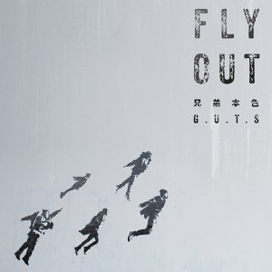 FLY OUT
