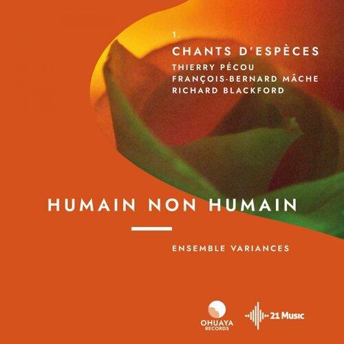 Humain Non Humain volet 1 : Chants d'espèces