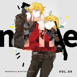 ワン☆オポ!VOL.09 (WANOPO! VOL.09)