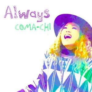 always (always)