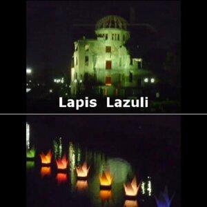 Lapis Lazuli (Lapis Lazuli)