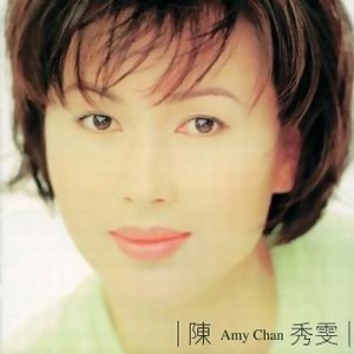 女人背后 - Album Version