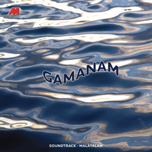 Gamanam (Original Motion Picture Soundtrack)