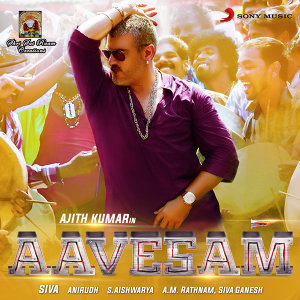 Aavesam (Original Motion Picture Soundtrack)