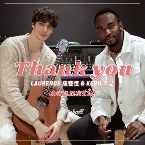 Thank You - Acoustic Version