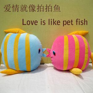 愛情就像拍拍魚