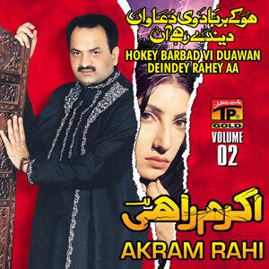 Hokey Barbad Vi Duawan Deindey Rahey Aa, Vol. 02